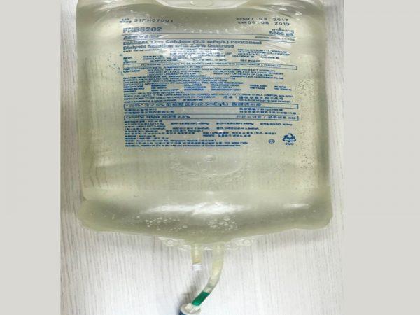 Dung dịch thẩm phân phúc mạc chứa 2,5 mEq/L Canxi với 2,5% Dextrose